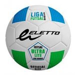 Eletto Low Bounce Indoor Ball 1