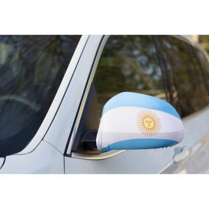 Car Mirror Cover - Argentina 5