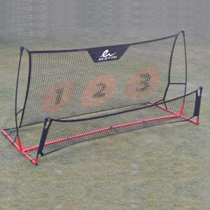 image of Eletto pro soccer rebound trainer