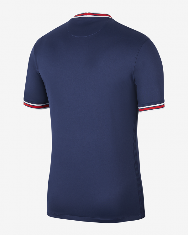 image of backside of PSG jersey